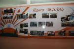 podati-teplo-16-11-2012-2