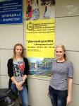 pomogi-sobratsya-16-08-121