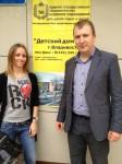 pomogi-sobratsya-16-08-123